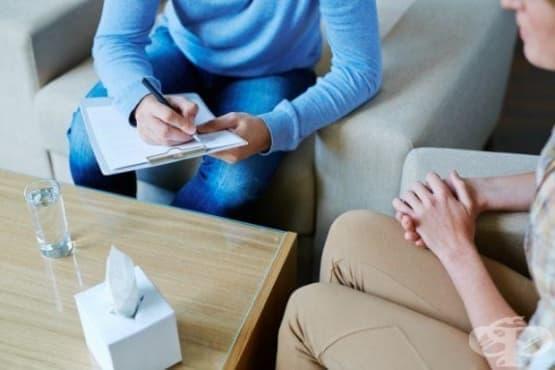 12 неща, които психологът иска да знаете за психичното здраве - изображение