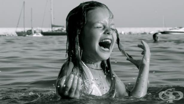 30 стъпки към щастието, за което всички мечтаем - изображение