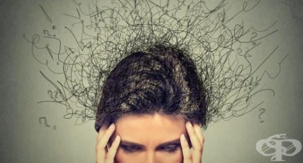 Тревожни разстройства - изображение