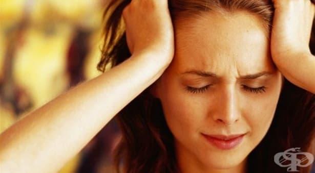 5 стратегии за облекчаване на безпокойството - изображение