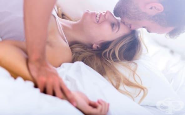 10 идеи, които могат да подобрят сексуалния ви живот - изображение