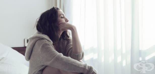 9 източника на стрес, които трябва да спрете да толерирате, ако искате да сте успешни - изображение
