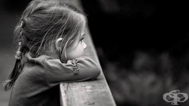 Нещастните събития в детството могат да причинят здравословни проблеми в по-късен етап от живота - изображение