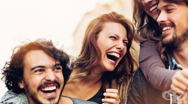 Наръчник на щастливия човек – как да намалим стреса и да започнем да се радваме живота - изображение