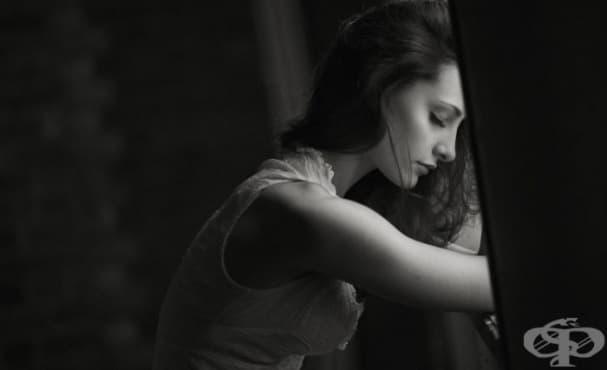 Емоциите не са факти - изображение