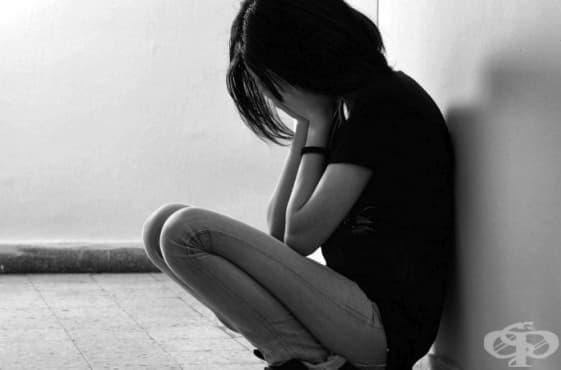 Емоционалната интелигентност е важна част от превенцията и лечението на клинична депресия - изображение