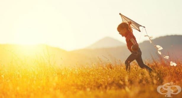 За да бъдем щастливи, трябва да се променим ние, не светът  - изображение