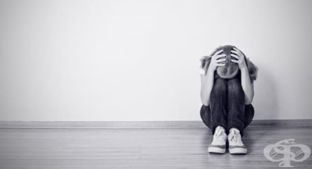 20 оттенъка на тъгата: защо страдаме от депресия? - изображение