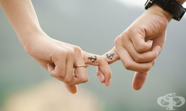 Истинската любов срещу фалшивата любов - изображение