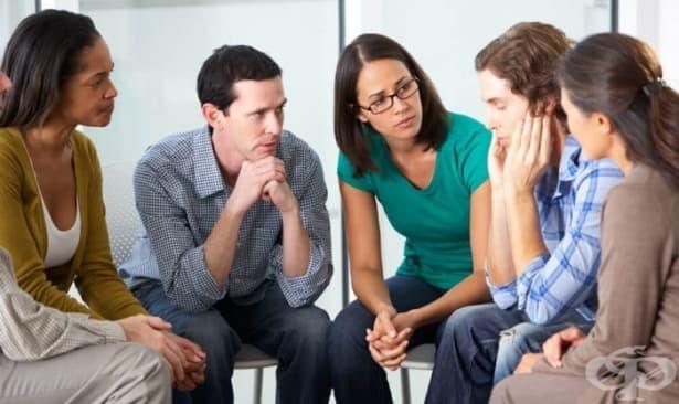 Какво представлява груповата терапия и в кои случаи тя е по-полезна от индивидуалната – част 1 - изображение