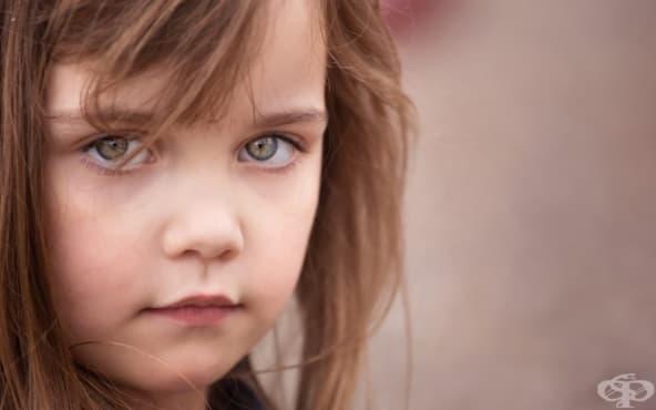 Били ли сте пренебрегвани като дете? Вижте как това се отразява на живота ви като възрастни - изображение