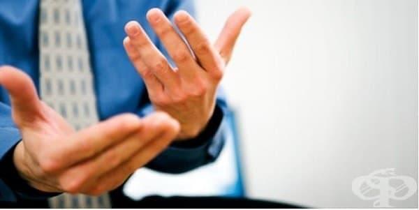Топ 10 съвета за по-добра невербална комуникация—част 1 - изображение