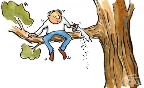 Прекъсване на връзката между ниското самочувствие и самосаботажа - изображение