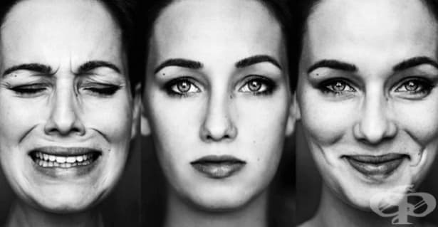 10 факта, които трябва да знаете за емоциите - изображение
