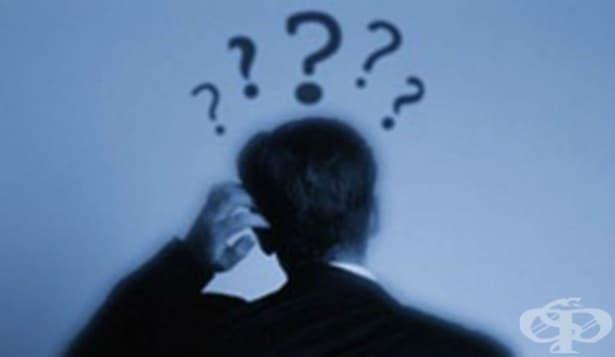 Странен симптом на депресия, потвърден от проучване - изображение