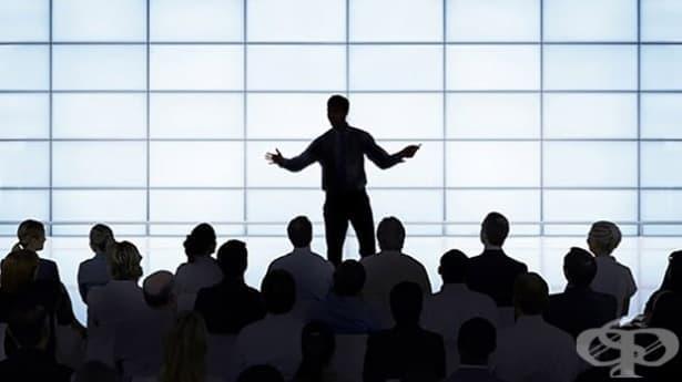 Как да стана по-добър лидер - изображение