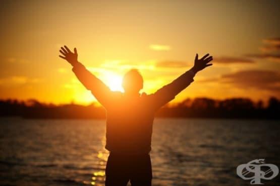 Щастието е практика, а не дестинация - изображение
