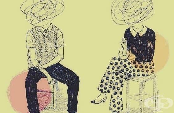 Как да прекъснете взаимоотношения, които ви стресират - изображение
