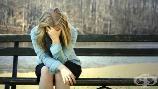 Видове психологически кризи и причини за тяхната поява - изображение
