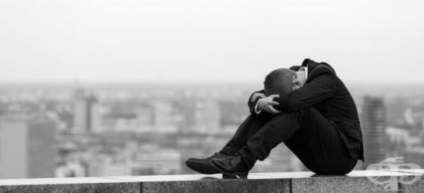 8 признака, че страдате от депресия, без дори да подозирате - изображение