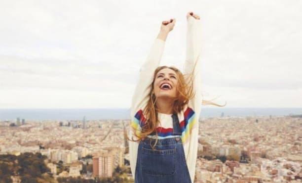 Най-лесният начин да бъдем щастливи – според психолозите - изображение