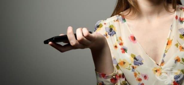 9 начина, по които несъзнателно караме другите да оказват контрол върху нас - изображение