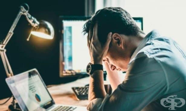 Ново изследване: Умереното количество тревожност може да е полезно - изображение