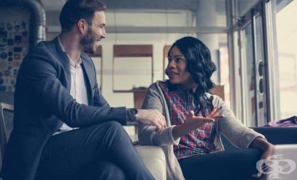 Два съвета, които ще ви помогнат да се свържете емоционално с другите - изображение