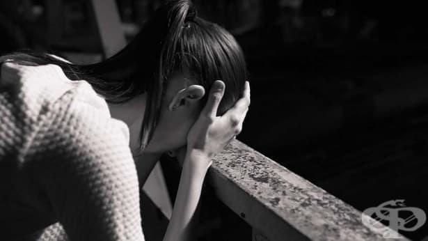 Спешна самопомощ: Ако се чувствате тревожни точно сега - изображение