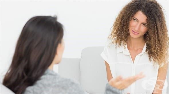 Някои неща, които трябва да имате предвид, преди да опитате психотерапия - изображение