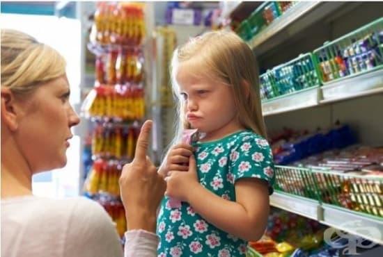 Кажи ми как упражняваш авторитета си и ще ти кажа какво ще бъде детето ти - изображение