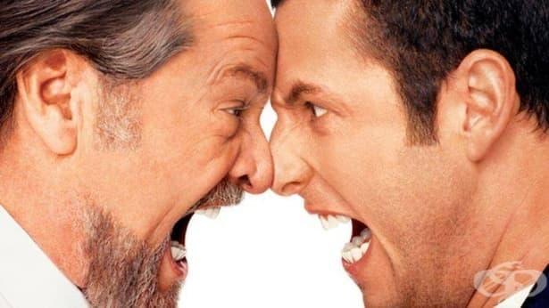4 от най-големите грешки в общуването с конфликтни личности - изображение