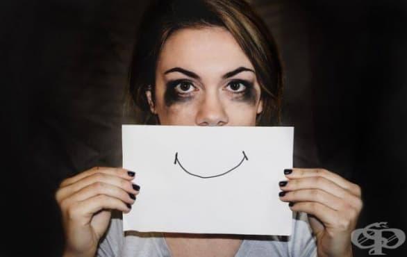 10 мита за емоциите (и защо те са грешни) – част 2 - изображение
