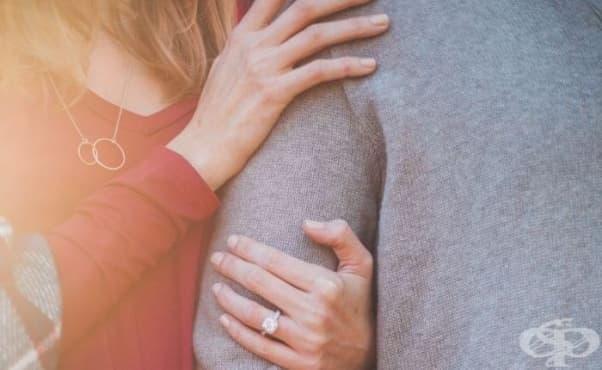 Нормално ли е да сме емоционално зависими от партньора си - изображение