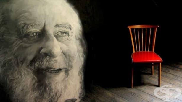 17 цитата от Фриц Пърлс: бащата на гещалт психологията - изображение