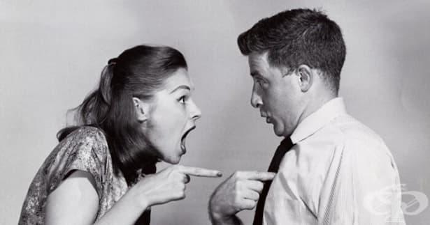 Някои начини да избегнете конфликт с трудни хора - изображение