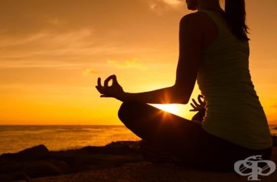 Някои потенциални опасности от медитацията - изображение