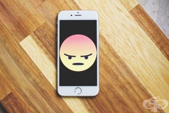 Проблеми с гнева — изненадващи признаци, че това може да сте вие - изображение