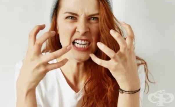 Добри сте, докато не се ядосате? Как да контролирате гнева си - изображение