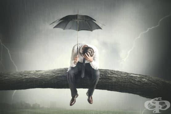 Разочарованието и нашият мозък — защо ни боли - изображение