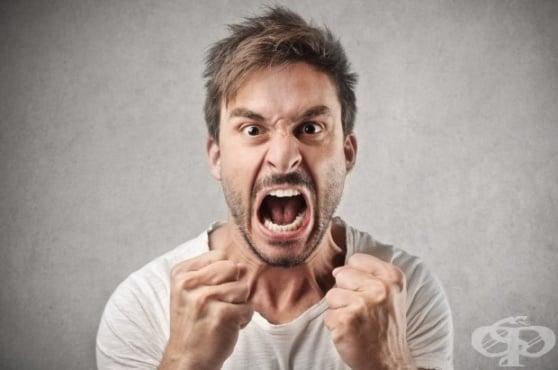 Гневът невинаги е нещо лошо - изображение