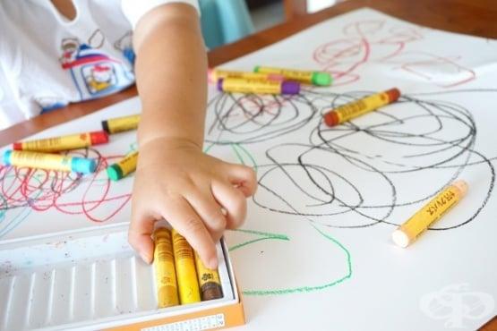 9 причини да въведем изкуството възможно най-рано в детския живот - изображение