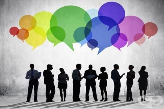 23 трика, печелещи ви предимство в социални ситуации - изображение