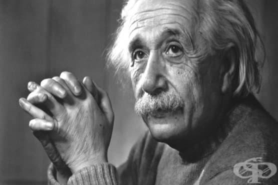 Три характеристики на високоинтелигентните хора - изображение