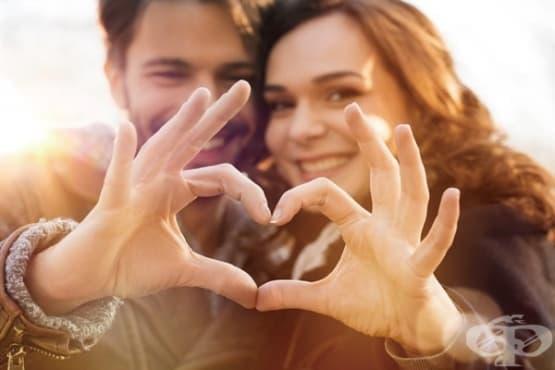 4 начина да пробудим връзката си - изображение