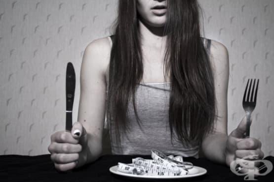 4 основни причинителя на хранителните разстройства - изображение