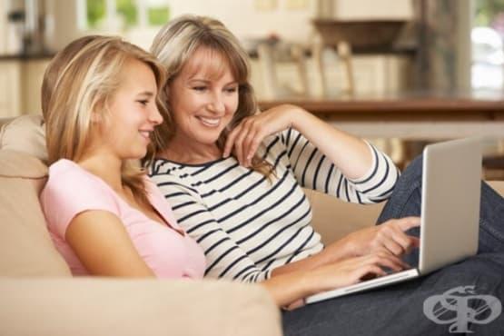 40 начина да дадете на тийнейджъра положителното внимание, от което се нуждае - изображение