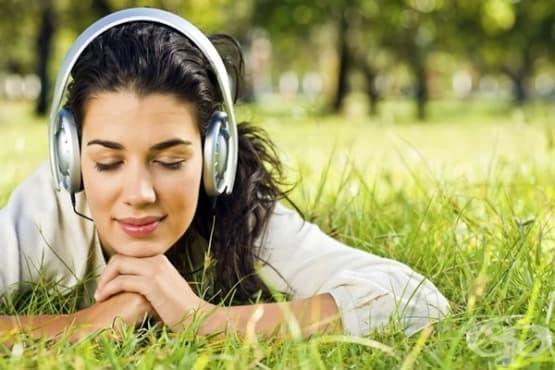 5 начина да получим терапевтичен ефект от музиката - изображение