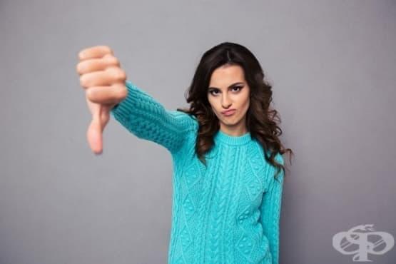 6 саморазрушителни начина, които използваме за отговор на критика - изображение