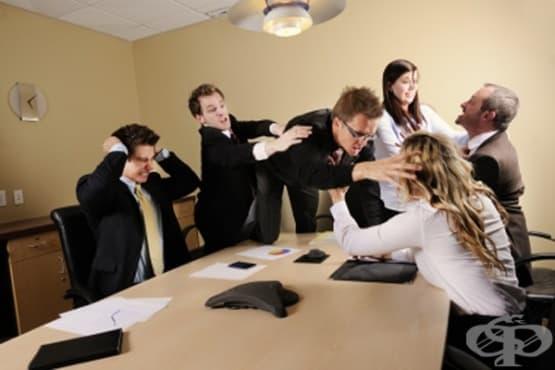 7 причини за възникване на конфликти в офиса - изображение